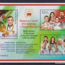 Sellos: ⚡ DISCOUNT BELARUS 2016 MEDALISTS OF THE GAMES OF THE XXXI OLYMPIAD IN RIO DE JANEIRO MNH -. Lote 255656285