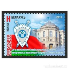 Sellos: ⚡ DISCOUNT BELARUS 2016 COORDINATION COUNCIL OF PROSECUTORS GENERAL MNH - COATS OF ARMS, PRO. Lote 255656295