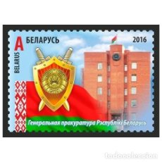 Sellos: ⚡ DISCOUNT BELARUS 2016 GENERAL PROSECUTOR'S OFFICE OF THE REPUBLIC OF BELARUS MNH - PROSECU. Lote 255656300