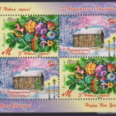 Sellos: ⚡ DISCOUNT BELARUS 2016 HAPPY NEW YEAR! MERRY CHRISTMAS! MNH - NEW YEAR, CHRISTMAS. Lote 255656320