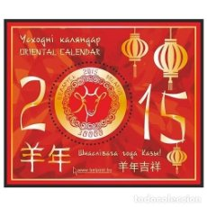 Sellos: ⚡ DISCOUNT BELARUS 2015 CALENDARIO ORIENTAL MNH - NEW YEAR. Lote 255656345