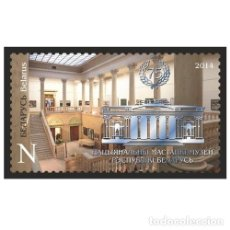 Sellos: ⚡ DISCOUNT BELARUS 2014 75TH ANNIVERSARY OF THE FOUNDING OF THE NATIONAL MUSEUM OF ART MNH -. Lote 255656355