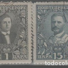 Sellos: LOTE T-SELLOS MONTENEGRO AÑO 1910. Lote 256054050