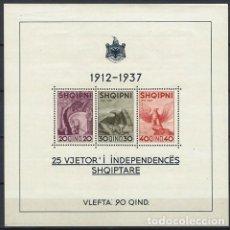 Timbres: ALBANIA 1937 - HB 25º ANIVERSARIO DE LA INDEPENDENCIA - NUEVA - MNH**. Lote 257276895