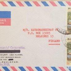 Sellos: O) 1972 PAKISTÁN, PUENTE SIO SE POL ISFAHAN, FIRMA DEL PACTO DE COOPERACIÓN REGIONAL PARA EL DESARRO. Lote 257348835