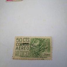 Sellos: SELLO MEXICO. 50 CTS. CORREO AEREO. CHIAPAS ARQUEOLOGIA. Lote 260775880