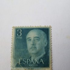 Sellos: SELLO ESPAÑA 3 PTS FRANCO. Lote 260776495