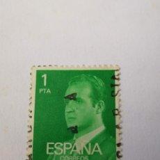 Sellos: SELLO DE 1 PESETA DEL AÑO 1977 JUAN CARLOS I. Lote 260776630
