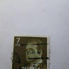 Sellos: SELLO DE 7 PESETA DEL AÑO 1977 JUAN CARLOS I. Lote 260776655