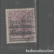 Sellos: LOTE (17) SELLO OCUPACIO ALEMANA. Lote 277832123