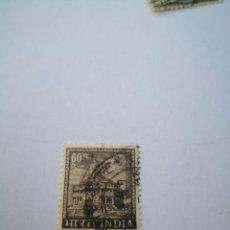 Sellos: SELLO INDIA 60 AÑO 1967. Lote 261942230