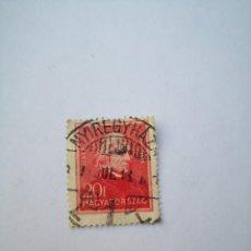 Sellos: SELLO HUNGARO 20 MAGYARORSZAG 1932. Lote 261942645