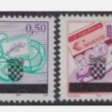 Sellos: CROACIA 1991/1992 - EMISIÓN LOCAL DE ZAGREB - SELLOS DE YUGOSLAVIA SOBRECARGADOS. Lote 262857085