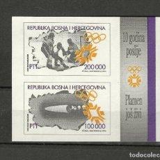 Sellos: BOSNIA EZEGOBINA Nº HB 1 (**). Lote 262870730