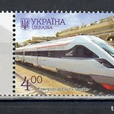 Sellos: ⚡ DISCOUNT UKRAINE 2017 HIGH SPEED TRAINS - TARPAN MNH - THE TRAINS. Lote 262871305