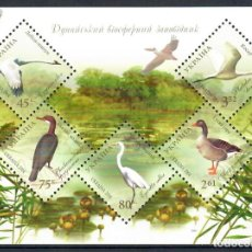 Sellos: ⚡ DISCOUNT UKRAINE 2004 DANUBE WILD LIFE RESERVE MNH - BIRDS. Lote 262871310