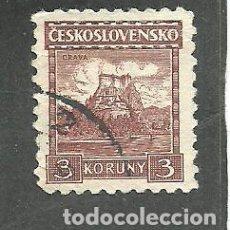 Sellos: CHECOSLOVAQUIA 1926 -YVERT NRO. 237 - USADO. Lote 262907355