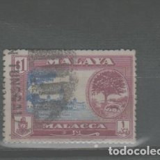 Sellos: LOTE E2-SELLO MALAYA ALTO VALOR. Lote 263092265