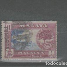 Sellos: LOTE E2-SELLO MALAYA ALTO VALOR. Lote 263649420