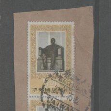 Sellos: LOTE(7) SELLOS CHINA. Lote 264317236