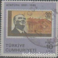 Sellos: LOTE(11) SELLO TURKIA. Lote 296934043