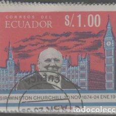 Sellos: LOTE (29) SELLO ECUADOR. Lote 296934098