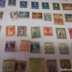 Sellos: LOTE DE 39 SELLOS - RUMANIA,CUBA,ARGENTINA,HUNGRIA,BRASIL,ETC. Lote 268888494