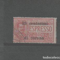 Sellos: LOTE (29) SELLO ITALIA. Lote 269115338