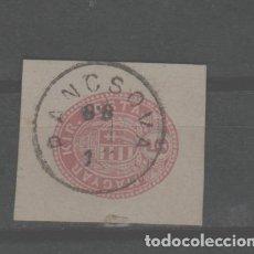 Sellos: LOTE C2-SELLO PROCEDENTE DE ENTERO POSTAL MATA SELLOS. Lote 269598188