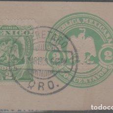 Sellos: LOTE C2-SELLOS PROCEDENTES DE ENTERO POSTAL MATA SELLOS MEXICO MEJICO. Lote 269598793