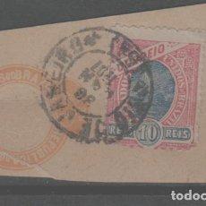 Sellos: LOTE C2-SELLOS PROCEDENTES DE ENTERO POSTAL MATA SELLOS BRASIL. Lote 269598893