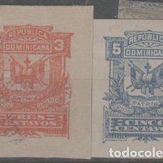 Sellos: LOTE C2-SELLOS PROCEDENTES DE ENTERO POSTAL REPUBLICA DOMINICANA. Lote 269599343
