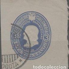 Sellos: LOTE C2-SELLO PROCEDENTE DE ENTERO POSTAL COLOMBIA. Lote 269599458