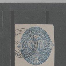 Sellos: LOTE C2-SELLO PROCEDENTE DE ENTERO POSTAL ECUADOR. Lote 269599533