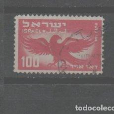 Francobolli: LOTE C2-SELLO ISRAEL. Lote 269843913