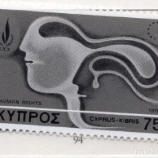 Sellos: CHIPRE, 1978 STAMP , MICHEL 494. Lote 270001793
