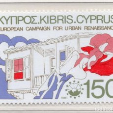 Sellos: CHIPRE, 1981 STAMP , MICHEL 559. Lote 270001863