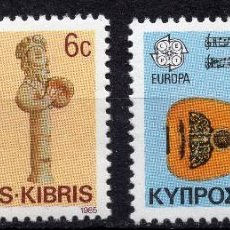 Sellos: CHIPRE, 1985 STAMP , MICHEL 641-642. Lote 270002048