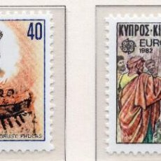 Sellos: CHIPRE, 1982 STAMP , MICHEL 566-567. Lote 270002108