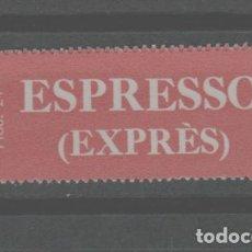 Sellos: LOTE (19) SELLO ETIQUETA VIÑETA CORREP EXPRES. Lote 270124848