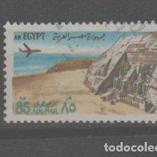 Sellos: LOTE LL-SELLO EGIPTO CORREO AEREO. Lote 270176633