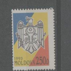 Francobolli: LOTE C2-SELLO MOLDAVIA NUEVO. Lote 270236508