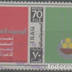 Francobolli: LOTE C2-SELLO IRAQ. Lote 270236588