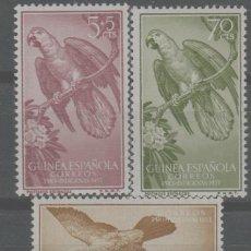 Timbres: LOTE E2-SELLOS GUINEA FAUNA AVES NUEVOS SIN CHARNELA. Lote 270250968