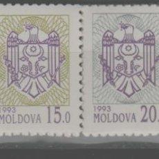 Timbres: LOTE E2-SELLOS MOLDOVA NUEVOS. Lote 270251093
