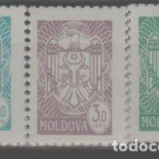 Timbres: LOTE E2-SELLOS MOLDOVA NUEVOS. Lote 270251148