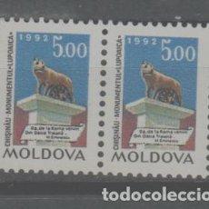 Timbres: LOTE E2-SELLOS MOLDOVA NUEVOS. Lote 270251183