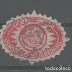 Timbres: LOTE E2-SELLO VIÑETA. Lote 270252868