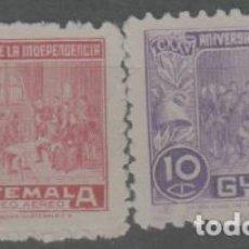 Timbres: LOTE E2-SELLOS GUATEMALA. Lote 270261908