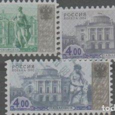 Timbres: LOTE E2-SELLOS RUSIA. Lote 270345833